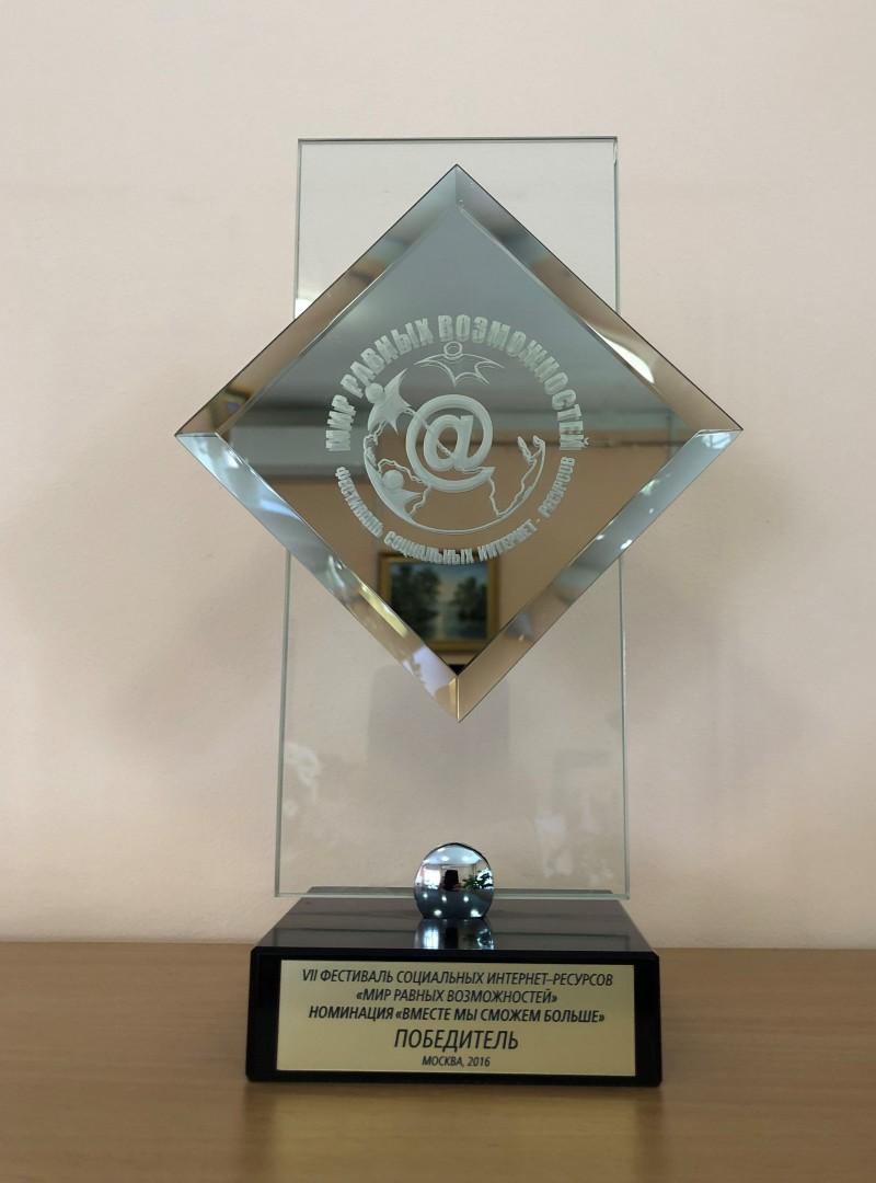 Наши награды 10