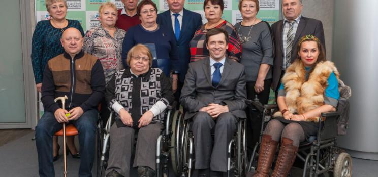 Заседание Центрального правления ВОИ