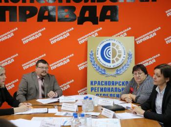 В Красноярске появятся новые электронные сервисы