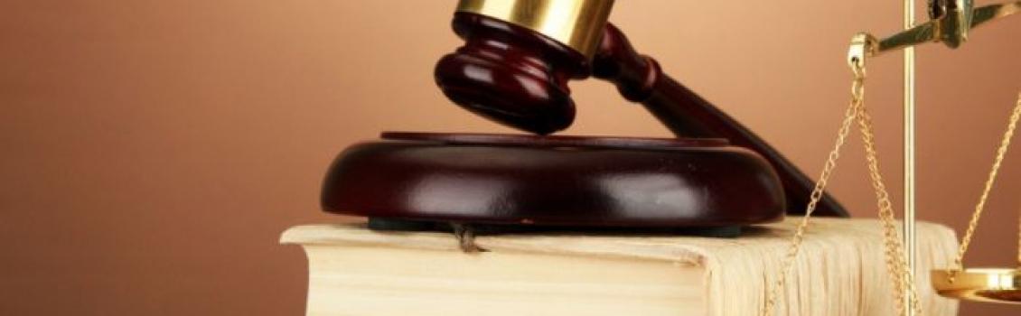 Федеральное законодательство