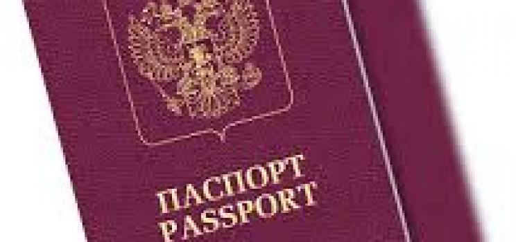 Оформление заграничных паспортов для лиц с ограниченными возможностями на дому