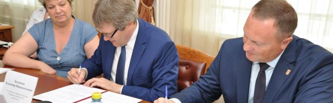 СФУ поможет инвалидам-колясочникам из Свердловского района