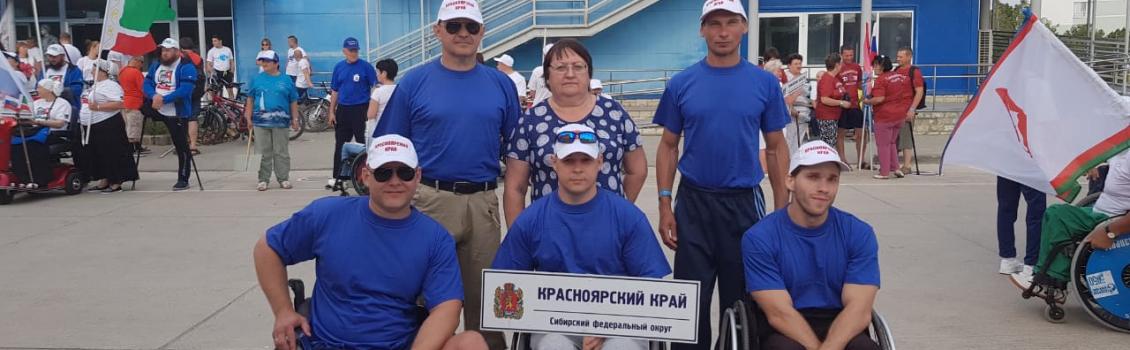 «Пара-Крым-2019»: начало