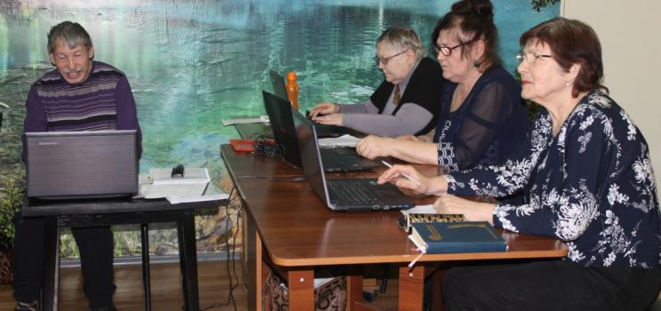 Компьютер для инвалида как средство от одиночества