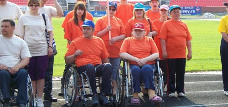 XXII Краевая спартакиада среди инвалидов