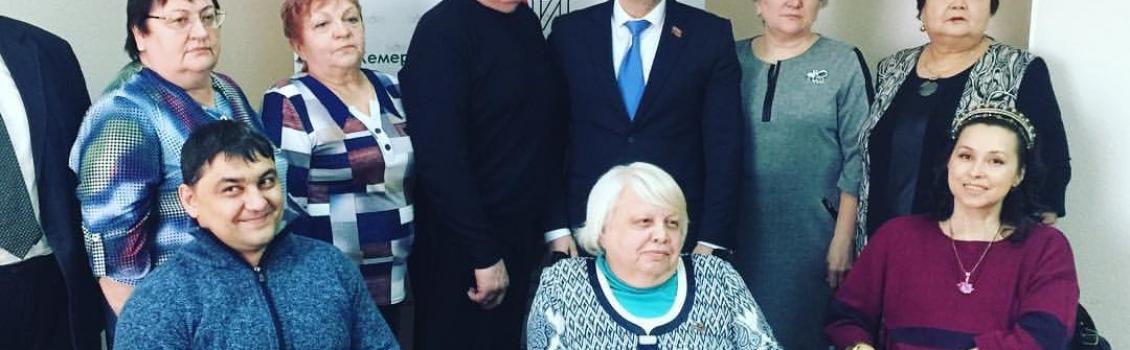 Сибирский межрегиональный совет Всероссийского общества инвалидов