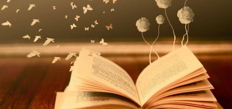 Выпустим книгу вместе!