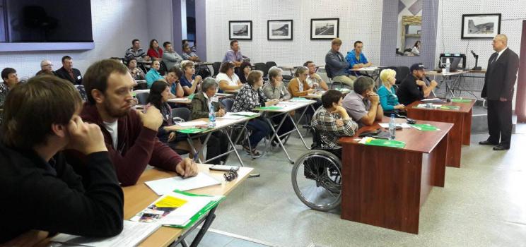 Межрегиональный семинар «Подготовка экспертов Системы добровольной сертификации «Мир, доступный для всех»