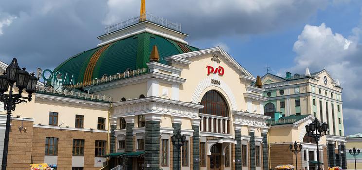 Обслуживание маломобильных групп населения на железнодорожном вокзале «Красноярск»