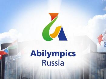 «Абилимпикс-2019»: у красноярцев 22 медали