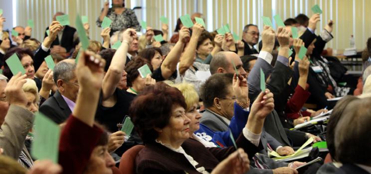 V  съезд Всероссийского общества инвалидов