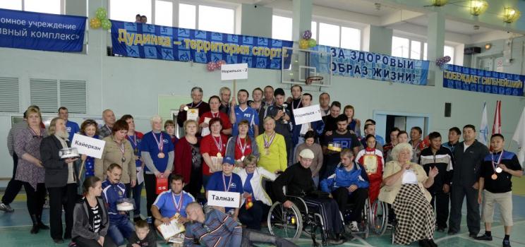 В поддержку российских паралимпийцев!