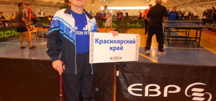 Почетное четвертое место по России