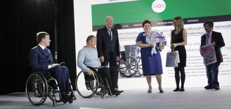 Красноярская РО ВОИ на 1 месте!
