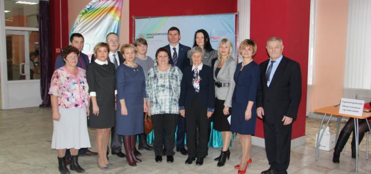 Фестиваль адаптивного спорта в Назарово