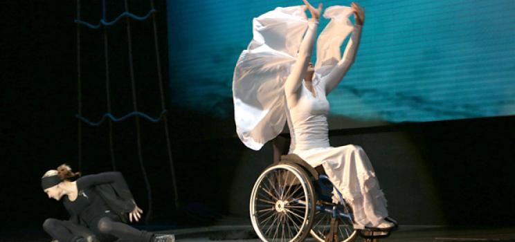 Гала-концерт IV Международного Фестиваля инклюзивного танца