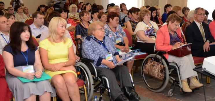 Форум Всероссийского общества инвалидов «Партнерство государства и общественных организаций как фактор интеграции семей с детьми инвалидами».