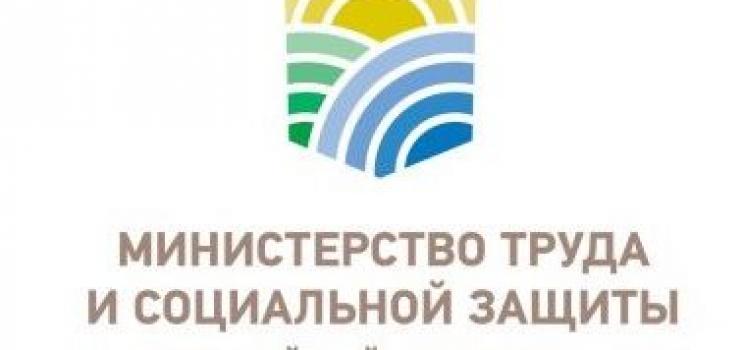 Министр Максим Топилин: «К 2020 году будет утвержден стандарт услуги по сопровождению молодых инвалидов при трудоустройстве