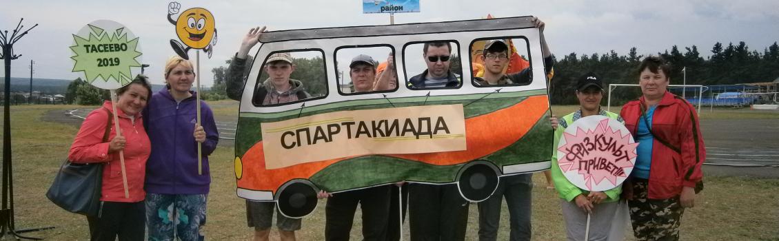 Дзержинские оптимисты