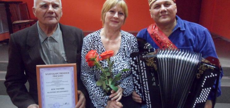 Юбилей  активиста местной организации ВОИ Идринского района