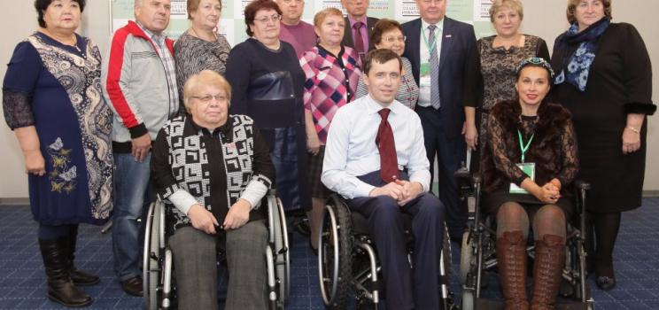 В Алтайском крае прошел Сибирский межрегиональный совет Всероссийского общества инвалидов