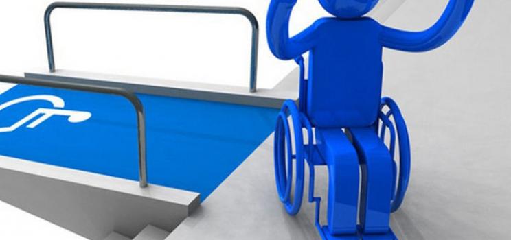 Изменения в доступности города для инвалидов