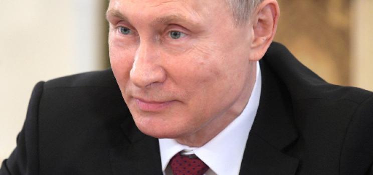20 поручений В.В. Путина