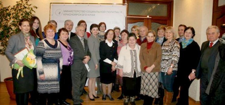 Новый состав Общественного совета при министерстве социальной политики
