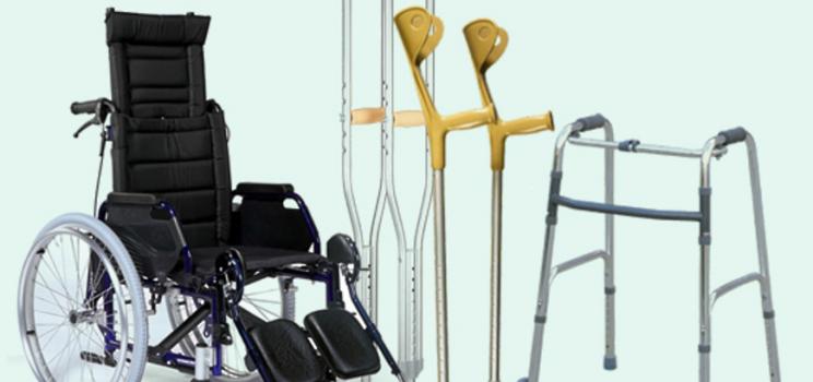 Обеспечение техническими средствами реабилитации