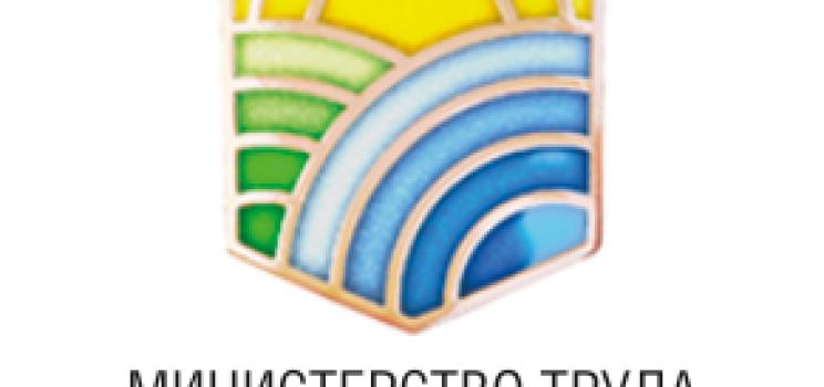Замминистра Григорий Лекарев  о мониторинге применения новых классификаций и критериев установления инвалидности