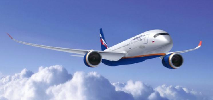 Минтранс РФ обяжет авиакомпании оснащать самолеты оборудованием для инвалидов
