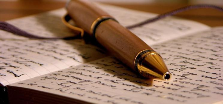 Краевой литературный конкурс «Если душа родилась крылатой…»