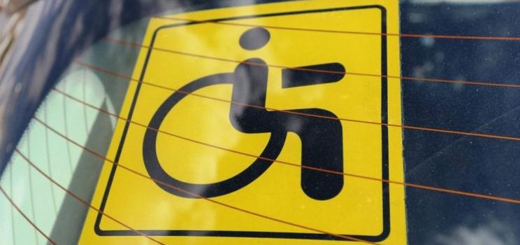 Новый порядок выдачи знака «Инвалид»